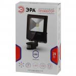 Прожектор ЭРА LPR-20-6500К-М-SEN